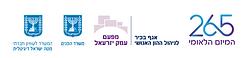 logos-265_new.png