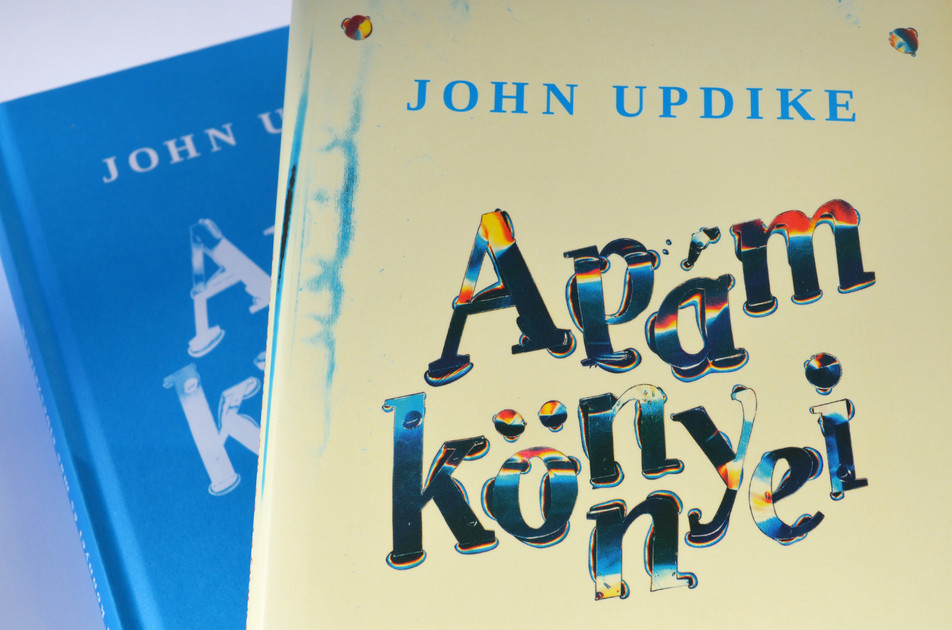 Updike book cover design