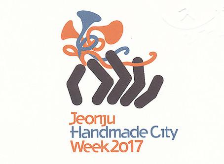 Jeonju Handmade City Week