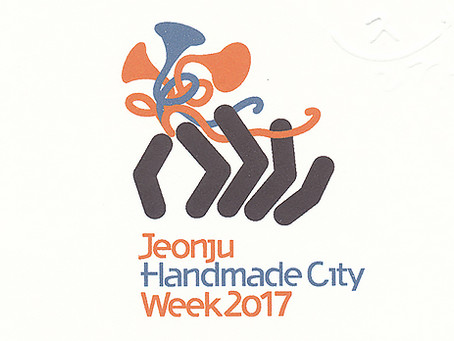 Jeonju Handmade City Week