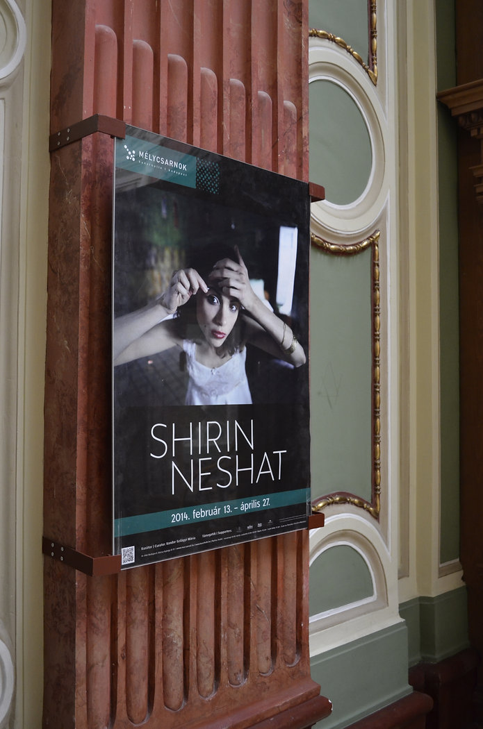 Shirin Neshat exhibition poster design