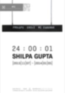 Gupta_plakat.jpg
