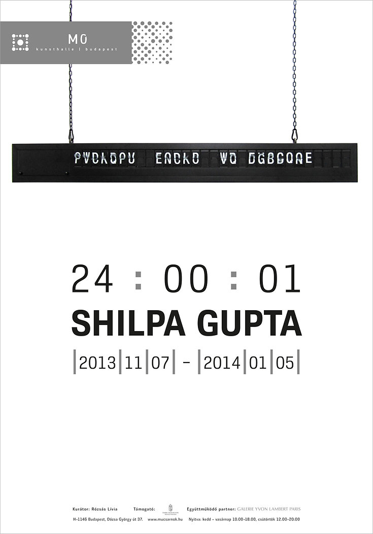 Shilpa Gupta exhibition poster