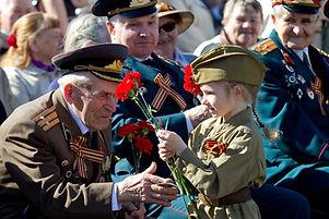 Ветеран и ребенок