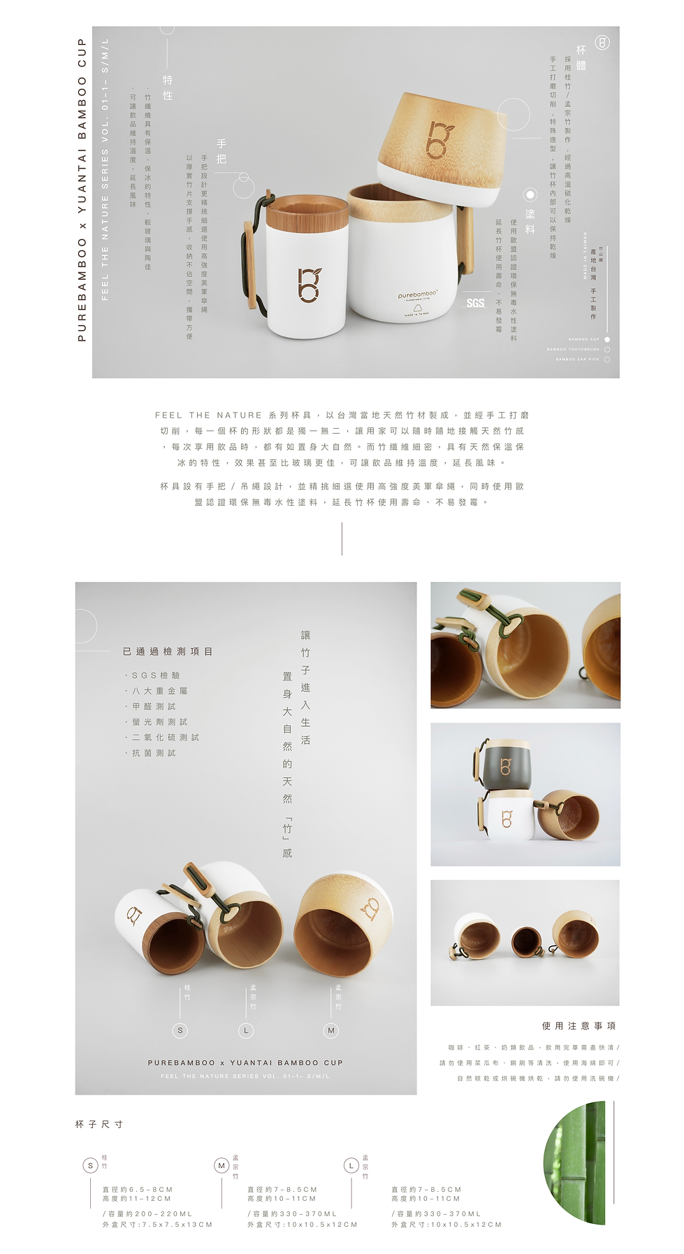 PureBamboo_Bamboo Cup (PNG)-2.png