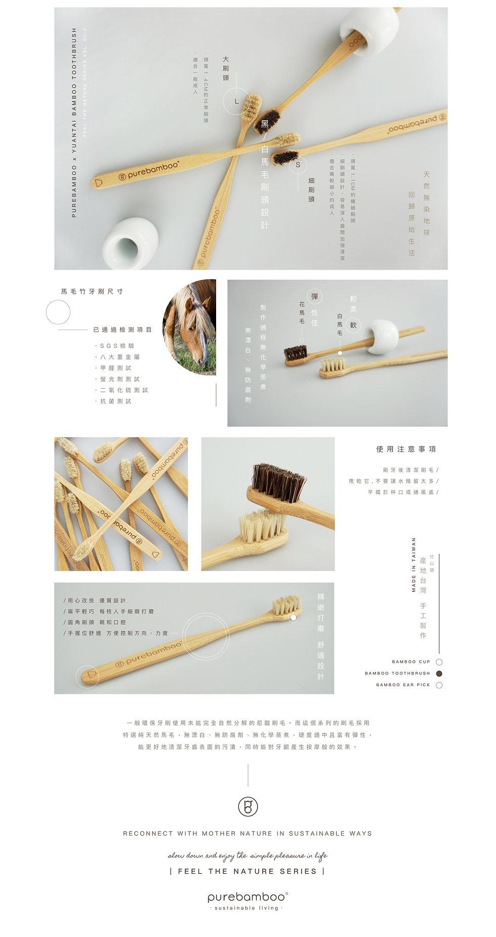 PureBamboo_Bamboo Toothbrush-3.jpg