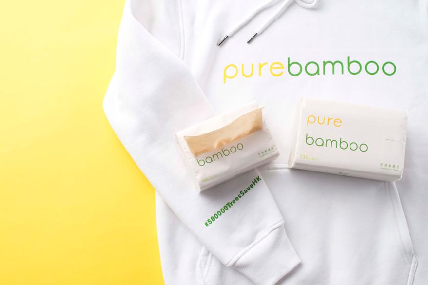 purebamboo-2.jpg