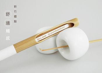 Bamboo Ear Pick-4.jpg