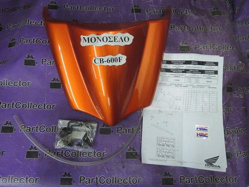HONDA CB600F5 HORNET 600 2005 REAR RR SEAT COWL 08F74-MBZ-840