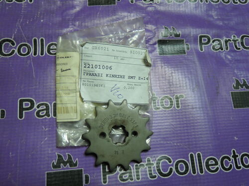 PIAGIO GEARBOX OUTPUT  PINION Z=14 APRILIA RX50 2014 - 15  00H02805371