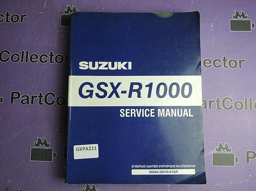 2005 SUZUKI GSX-R1000 SERVICE MANUAL 99500-39270-01GREK