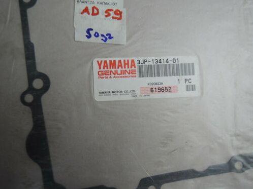 YAMAHA GASKET  STRAINER COVER 3JP-13414-01