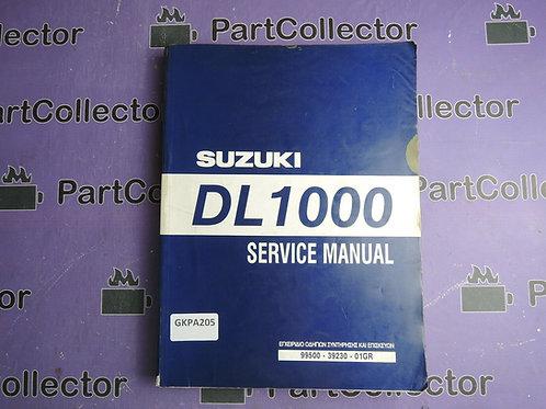 2002 SUZUKI SERVICE DL1000 MANUAL 99500-39230-01GREEK