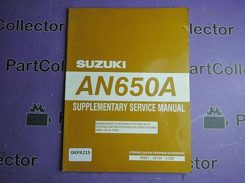 2003 SUZUKI AN650A SERVICE MANUAL 99501-36100-01GR