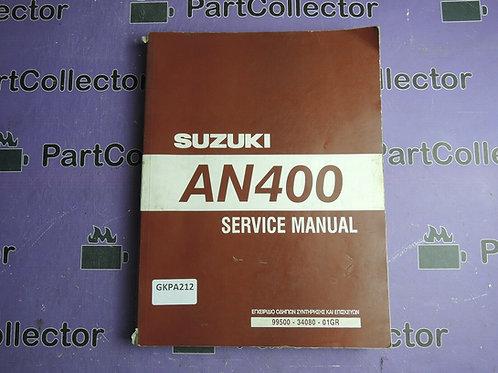 2004 SUZUKI AN400 SERVICE MANUAL 99500-34080-01GREK