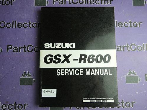 2001 SUZUKI GSX-R600 SERVICE MANUAL 99500-35080-01GREK