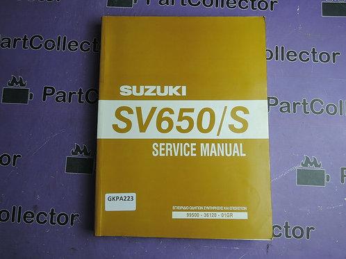 2003 SUZUKI SV 650 S SERVICE MANUAL 99500-36120-01GREEK