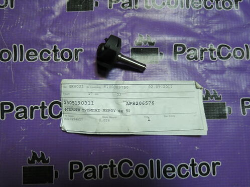 PIAGGIO WATER PUMP 1999 Rally 50 H2O AP8206576