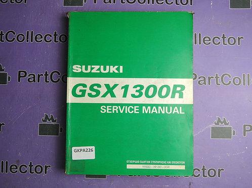 1999 SUZUKI GSX 1300R SERVICE MANUAL 99500-39180-0GREEK