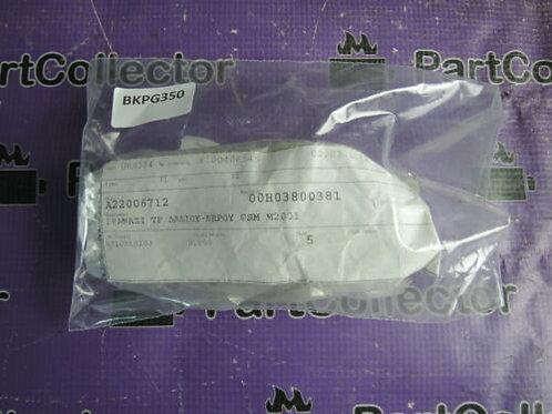 PIAGGIO GPR 50 SENDA RCR SMT ZULU 1997 - 2005 OIL PUMP GEAR SPROCKET 00H03800281