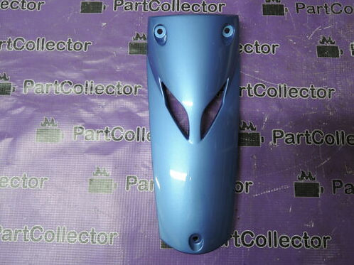 YAMAHA Z125 V125 SKIRTING FRONT MASK PANEL COVER CAP APRON 5BU-F3391-00-P2