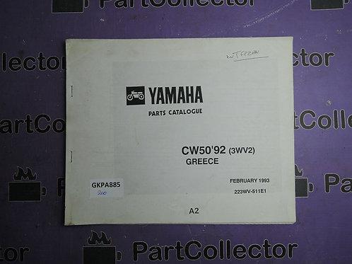 1992 YAMAHA CW 50 BOOK PARTS CATALOGUE 223WV-511E1