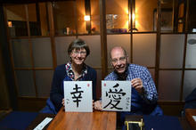 With my wife in Japan 2013