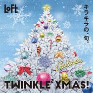 LOFT (christmas promotion visual)