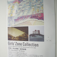 Girl'sZoneCollection