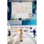 渋谷ヒカリエHAPPY HUNT