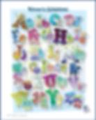 08SLaw_Page21.jpg