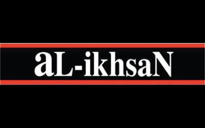 aL-ikhsaN