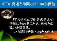 パネルディスカッション9.jpg