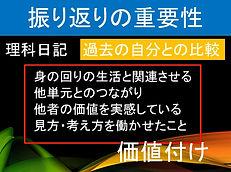 パネルディスカッション5.jpg