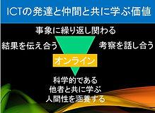 パネルディスカッション8.jpg