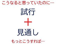パネルディスカッション15.jpg