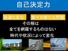 パネルディスカッション11.jpg