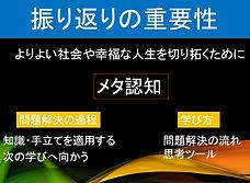 パネルディスカッション3.jpg