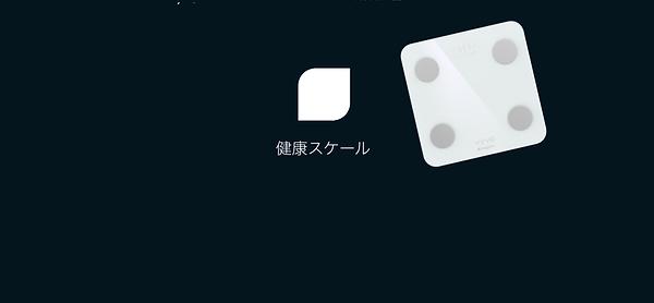 スクリーンショット 2019-09-03 20.15.39.png