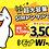 Thumbnail: CS03 レンタルSIM LTE100GBまで 35,00円/毎月(縛りなし)