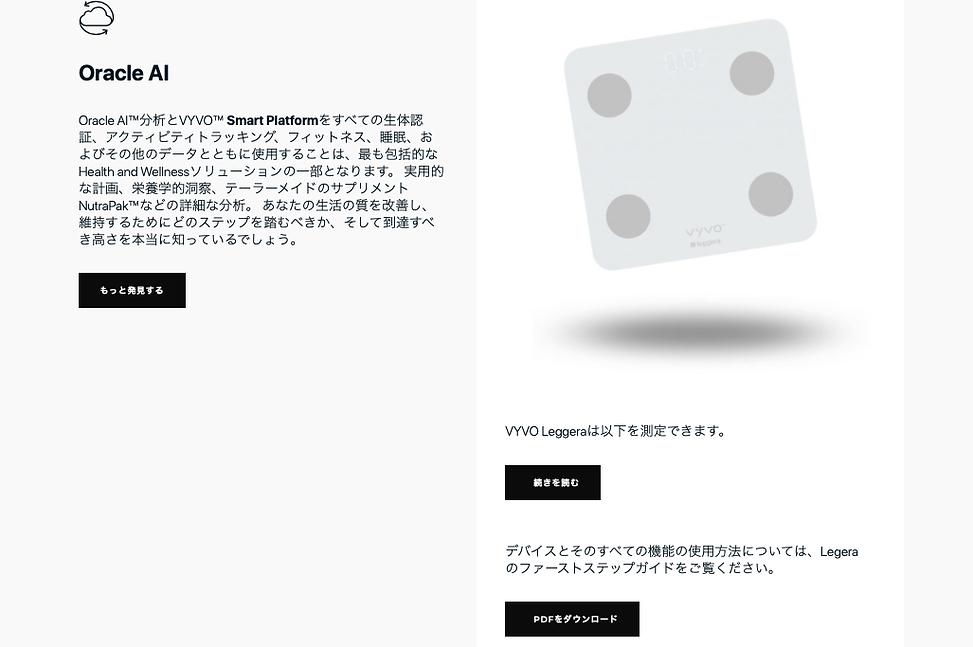 スクリーンショット 2019-09-03 20.16.33.png