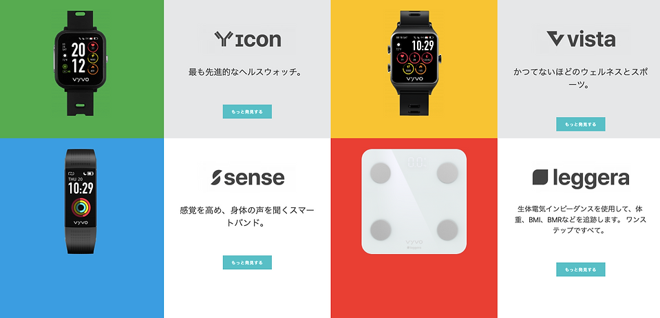 vyゔぉ1.png