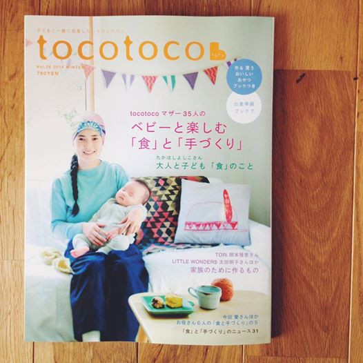 tocotoco.jpg