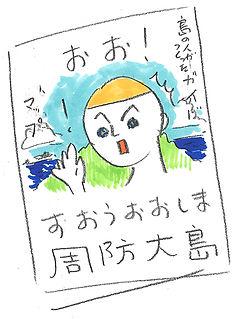 図案.jpg