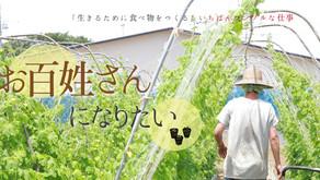 【スペシャルトーク】2020年1月4日 映画『お百姓さんになりたい』@横川シネマ