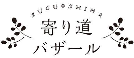 yorimichi_p.jpg