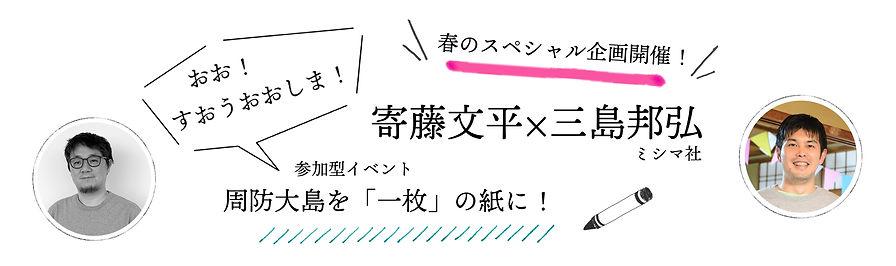 おおサムネイル最新.jpg