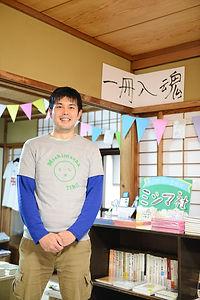 mishimakunihiro.jpg