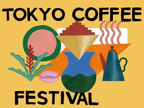 『Tokyo Coffee Festival 2018 spring』
