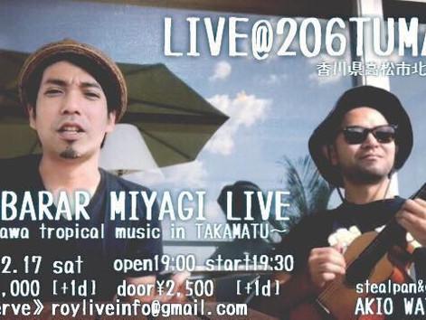 02.17(sat)YANBARAR MIYAGI LIVE~ okinawa tropical music in takamatsu~